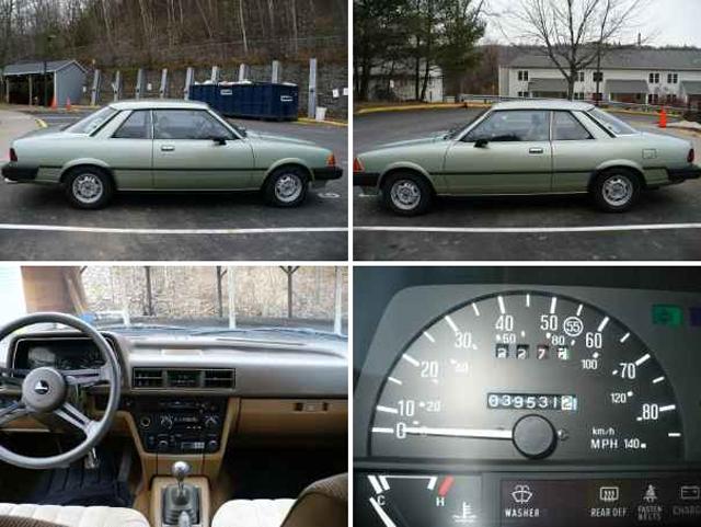 Kidney, Anyone? 1982 Mazda 626 Capella   Japanese Nostalgic Car