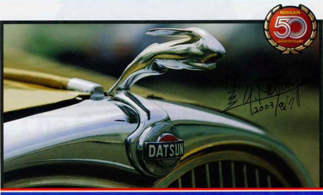 Datsun Leaping Hare Hood Ornament