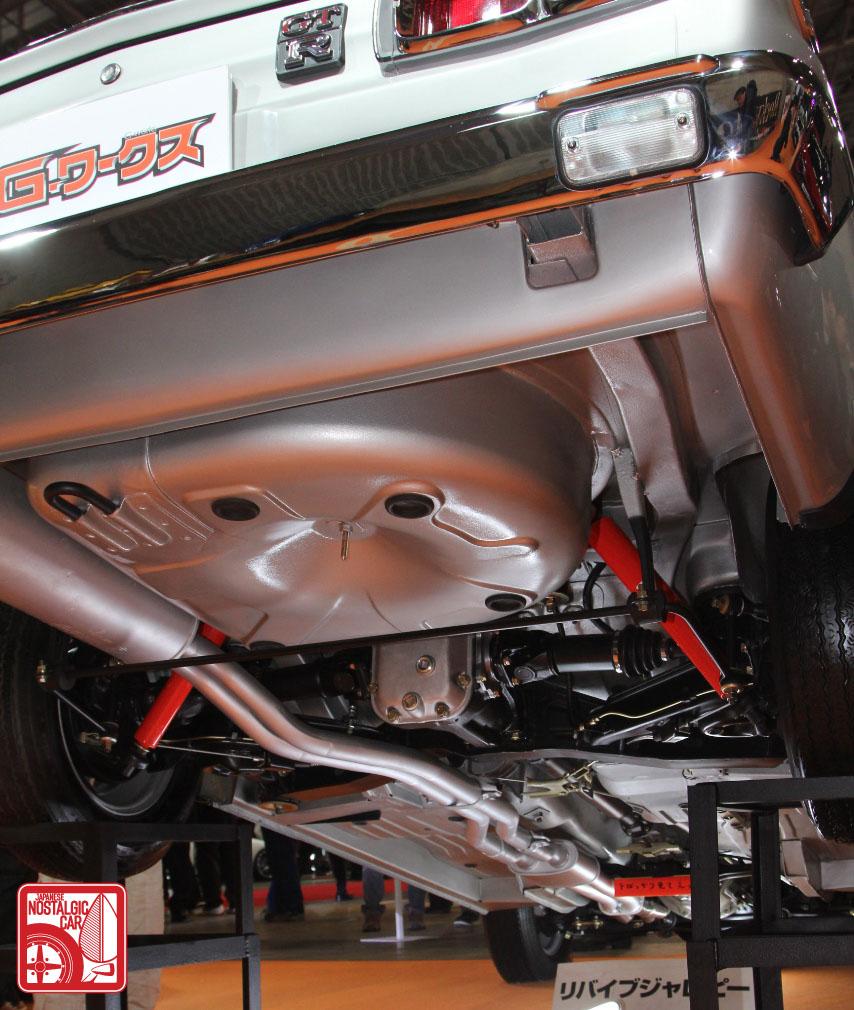 Tokyo Auto Salon 2011: Super