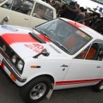 148-3254_MitsubishiMinicaSkipper