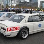 231-3223_NissanSkylineC10