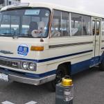 256-3212_NissanCivilian