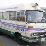 257-3213_NissanCivilian