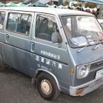 375-2971_SuzukiCarry