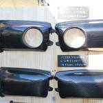 403-2906_Vendors-parts_CarbonFiber