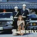 pentax commercial honda n360 police
