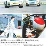 racingMate_helmet