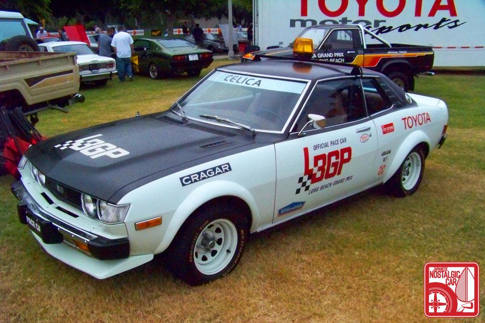 Japan Nostalgic Car Show