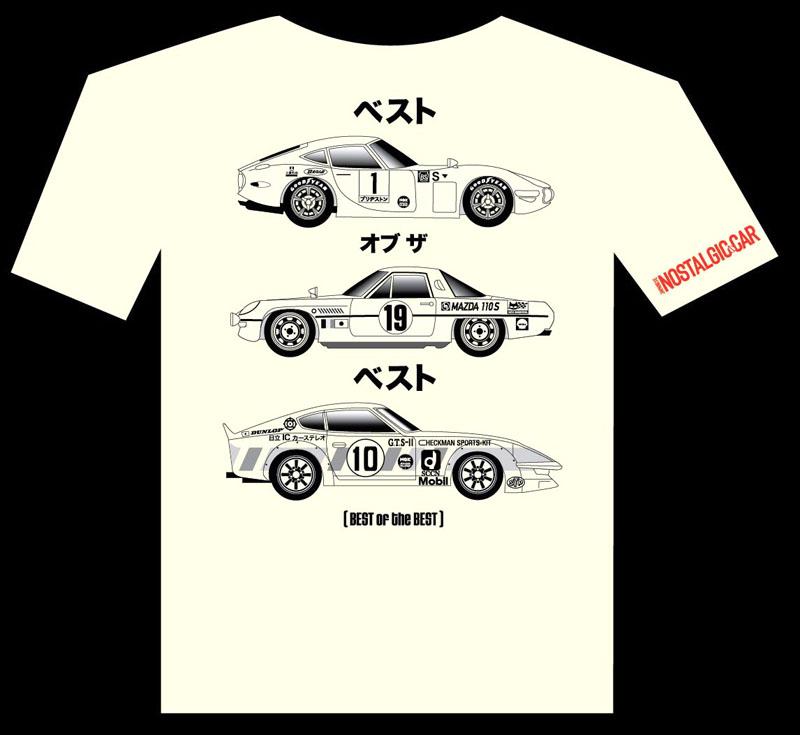 JCCS 2011 Preview: JNC Best of the Best T-Shirt | Japanese ...