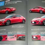 Toyota FT-86 production photo accessories