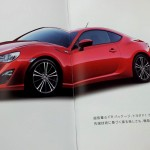Toyota FT-86 production photo leak