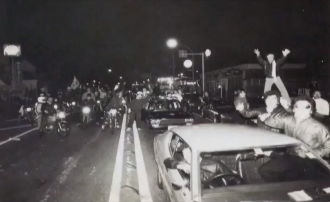 Occupy Tokyo with your Zokusha on Doukoho Eve | Japanese ...