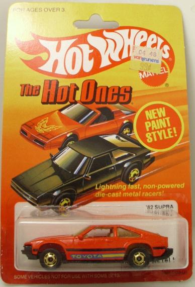 2012 Hot Wheels Hot Ones Will Include 80s Japanese Honda Crx Subaru Brat A60 Supra And More