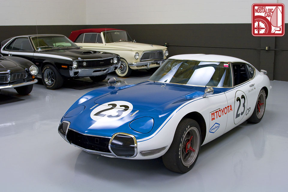 Kidney, Anyone? Carroll Shelby's Toyota 2000GT #00001 for ...