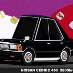 Superdeformed Nissan Cedric 430 Brougham