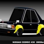 Superdeformed Nissan Cedric 430 Brougham zokusha