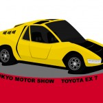 Superdeformed Toyota EX-7 concept