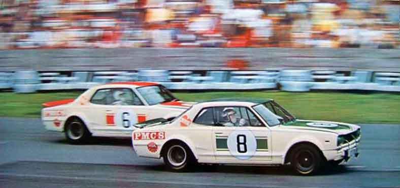 1971 GP Nissan Skyline GT-R KPGC10 hakosuka