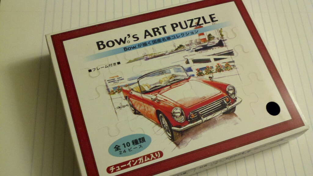 Bow's Art Puzzle