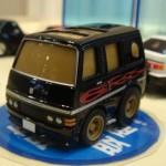 Choro-Q Nissan Caravan