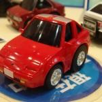 Choro-Q Nissan Fairlady Z 300ZX Z31 red