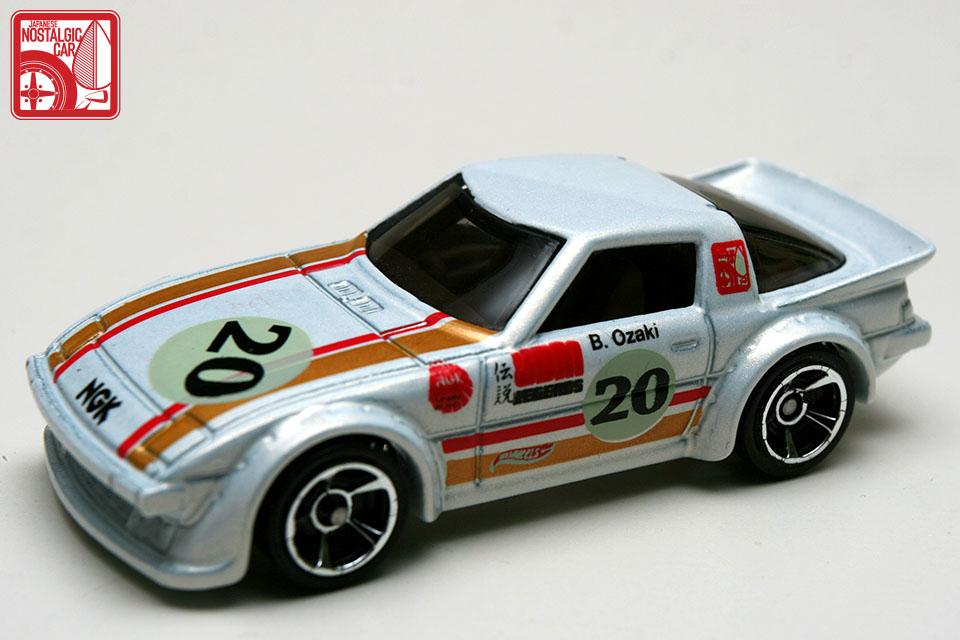 sorry - Hot Wheels Cars 2012