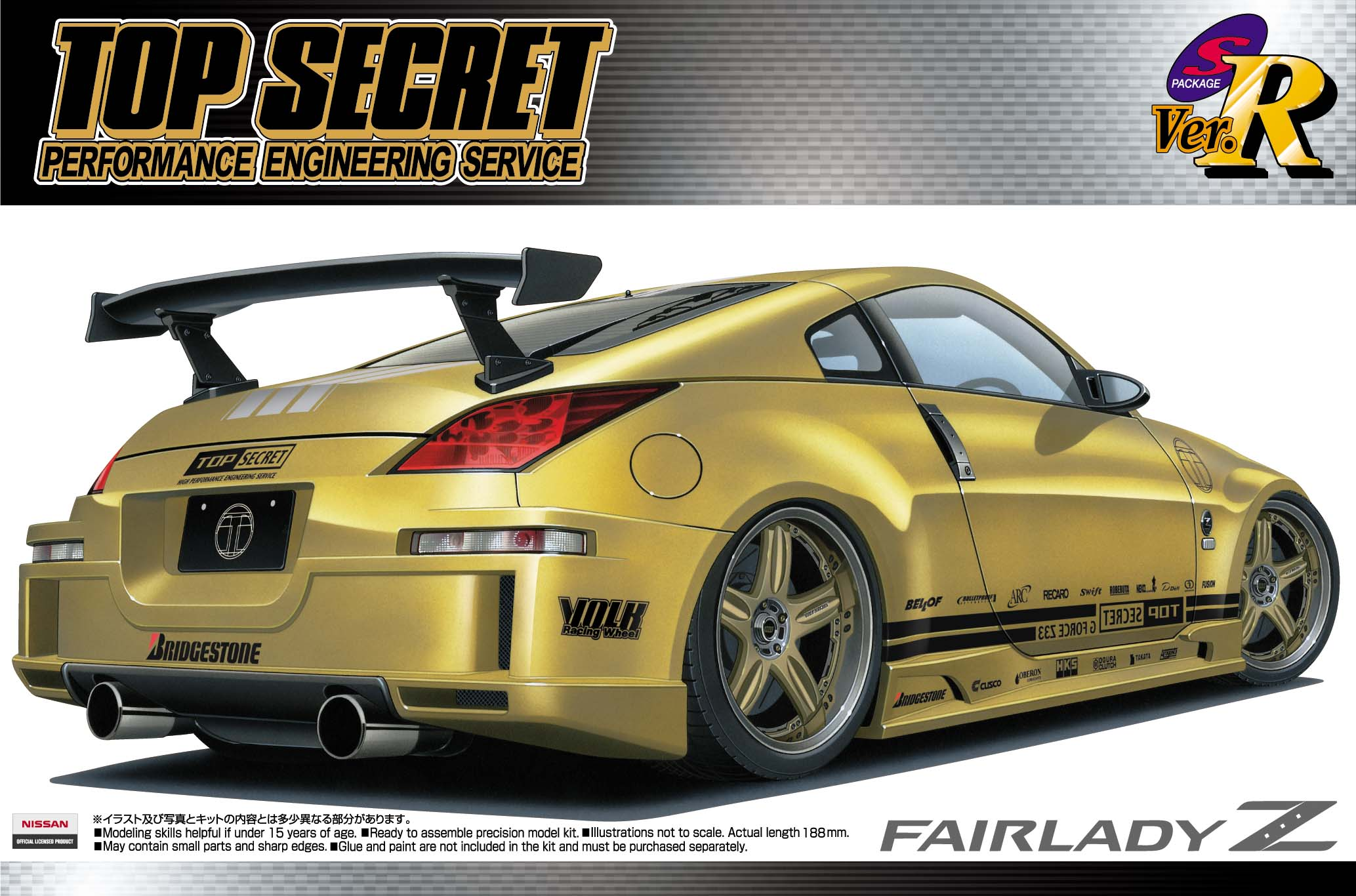 Aoshima Nissanfairladyz Z Z Topsecret on Mitsubishi Sports Car 90s