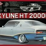 04782-Aoshima_NissanSkylineC110