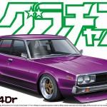 04810-AoshimaGaruchan_NissanSkylineC110sedan