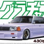 04811-AoshimaGaruchan_NissanCedric430