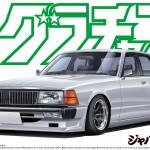04829-AoshimaGaruchan_NissanSkylineC210