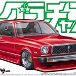 04830-AoshimaGaruchan_ToyotaChaserX30