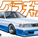 04894-AoshimaGaruchan_ToyotaSoarerZ10