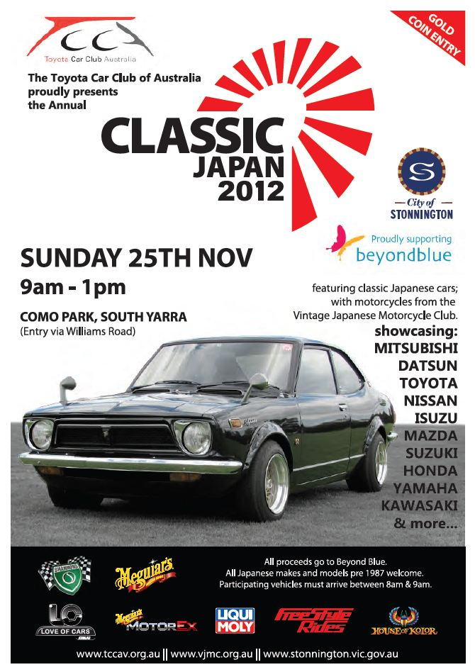 EVENTS: Announcing Melbourne\'s Classic Japan 2012 | Japanese ...