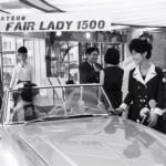 Nissan Ginza Gallery Datsun Fairlady 1500 01
