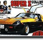 nissan-datsun 280z super z gullwing - gold, black