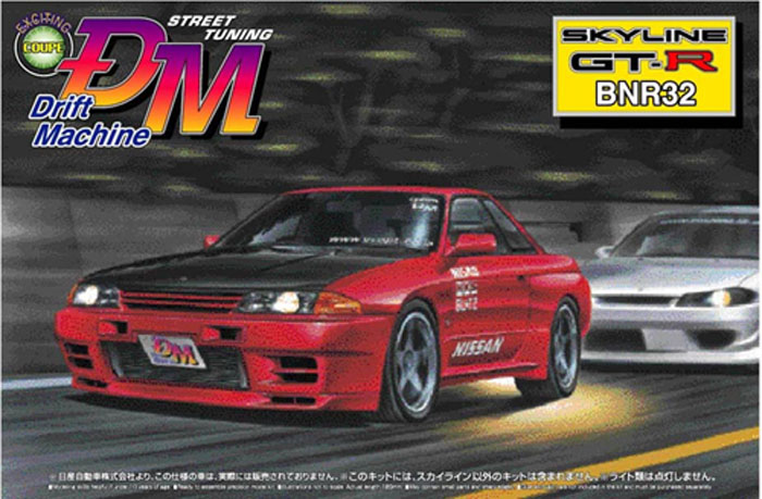 The Beautiful Box Art And History Of Aoshima Model Kits Japanese