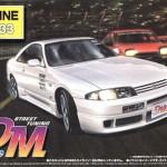 nissan skyline r33 - white - drift machine