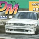 toyota markII gx81 - white - drift machine