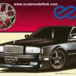 wheel - enkei g-zero