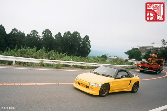 25-R3a-749s_HondaBeat