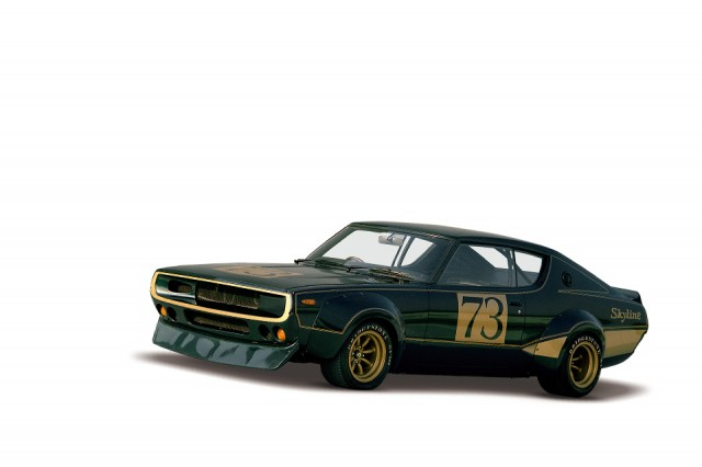 KPGC110 Nissan Skyline GT-R 1972 Tokyo Motor Show