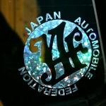 0167-0374Dan_ToyotaCorollaTE28wagon-JAF