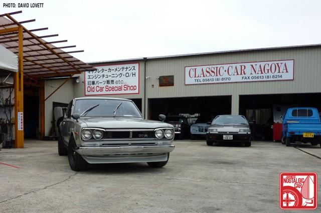 Garage life classic car nagoya diary japanese nostalgic car - Nearest garage to my current location ...