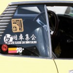 15-1350_ToyotaCelicaA20
