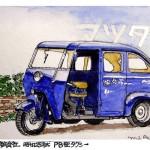 1950 Mazda Type PB