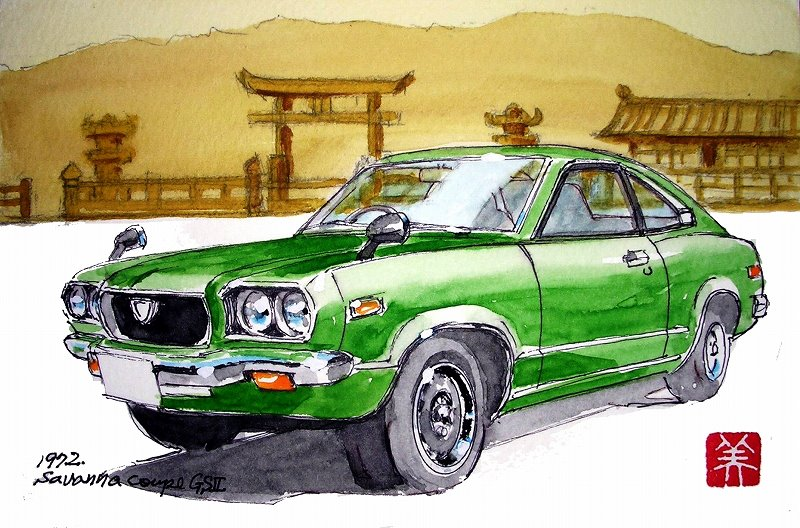 Wednesday Wall: Mazda watercolors by Miki Nakajima