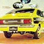 1972 Datsun Sunny RE rear