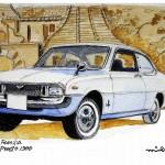1972 Mazda Familia Presto 1300