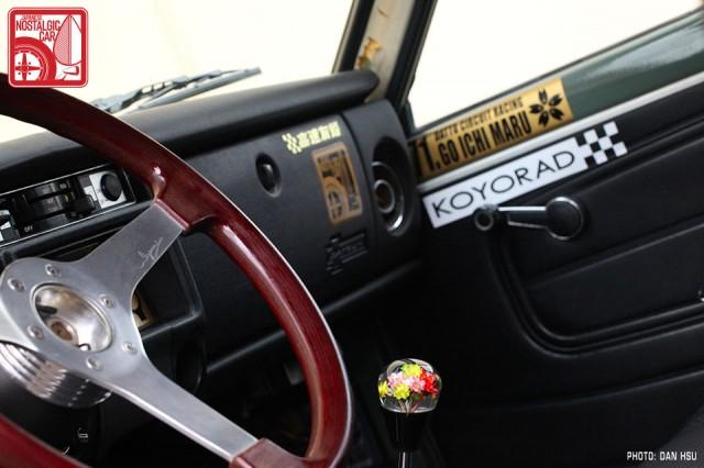 370_Datsun_510_Wagon